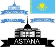 卡扎克斯坦 免版税图库摄影