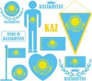 卡扎克斯坦 库存照片