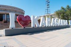 卡拉干达,哈萨克斯坦- 2016年9月1日:题字我爱钾 库存照片