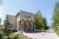 卡拉科尔,伊塞克湖,吉尔吉斯斯坦- 2016年8月12日:博物馆Karasai 免版税库存图片