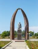 卡拉科尔,伊塞克湖,吉尔吉斯斯坦- 2016年8月12日:纪念碑Karas 免版税图库摄影