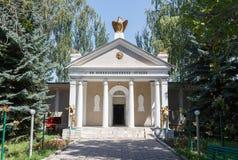 卡拉科尔,伊塞克湖,吉尔吉斯斯坦- 2016年8月12日:给出Przhivals 免版税图库摄影