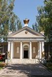 卡拉科尔,伊塞克湖,吉尔吉斯斯坦- 2016年8月12日:给出Przhivals 库存照片