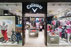 卡拉维商店在海洋终端,香港 库存图片