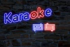 卡拉OK演唱地点 免版税图库摄影