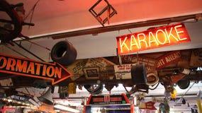 卡拉OK演唱 库存图片