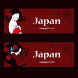 卡片设计表面头发长的时髦的模板妇女 模板设计卡片 库存图片