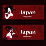 卡片设计表面头发长的时髦的模板妇女 模板设计卡片 库存照片