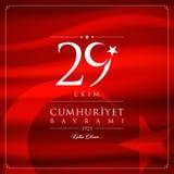 卡片10月29日,共和国天土耳其庆祝 免版税库存照片