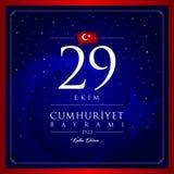 卡片10月29日,共和国天土耳其庆祝 皇族释放例证
