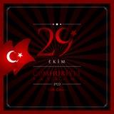 卡片10月29日,共和国天土耳其庆祝 库存图片