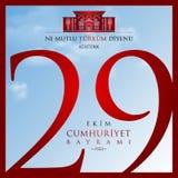 卡片10月29日,共和国天土耳其庆祝 库存例证