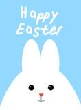 贺卡用白色逗人喜爱的兔子 兔宝宝滑稽的复活节 免版税库存图片
