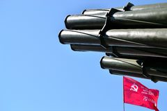 卡秋莎多管火箭炮 库存照片