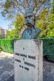 卡米洛布朗库堡,其中一位19世纪的最重要的葡萄牙作家 库存照片