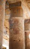 卡纳克神庙寺庙细节 免版税库存图片