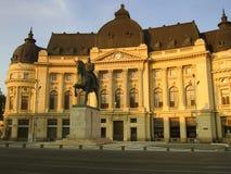 卡罗尔我大学基础,布加勒斯特,罗马尼亚 库存照片