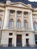 卡罗尔的宫殿我皇家基础在布加勒斯特,罗马尼亚 免版税库存照片
