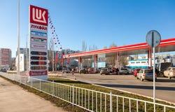 卢克石油加油站在晴天 免版税库存图片