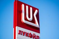 卢克石油加油站标志 免版税库存照片
