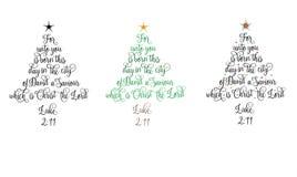 卢克2:11圣诞树 库存图片