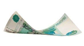 1000卢布。 免版税库存图片