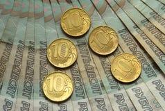 50卢布俄国钞票  周年纪念现金货币俄语 免版税库存照片