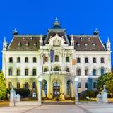 卢布尔雅那,斯洛文尼亚,欧洲大学。 免版税图库摄影