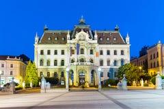 卢布尔雅那,斯洛文尼亚,欧洲大学。 库存图片