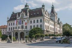 卢布尔雅那,斯洛文尼亚,欧洲大学  免版税库存图片