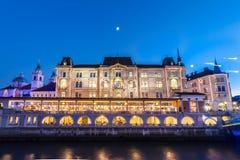 卢布尔雅那,斯洛文尼亚,欧洲的首都。 库存图片