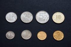 卢布硬币的分类 免版税库存图片
