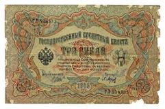 3卢布葡萄酒钞票票据,大约1905年, 免版税库存照片