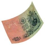 25卢布葡萄酒钞票票据,沙俄, 库存图片