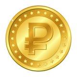 卢布,卢布货币与星的金币 在空白背景查出的向量例证 俄国标志 编辑可能的元素 库存例证