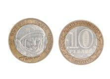 10卢布 从2001年,展示尤里・加加林1934-1968 免版税图库摄影