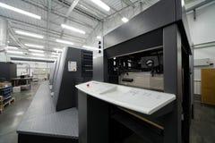 印刷厂 图库摄影