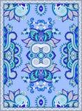 印刷品的乌克兰花卉地毯设计在帆布或纸 免版税库存照片