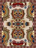 印刷品的乌克兰花卉地毯设计在帆布 免版税库存图片