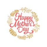 印刷术和字法与设计元素和剪影一愉快的母亲` s天 向量例证