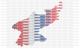 印刷术艺术的北朝鲜 免版税库存图片