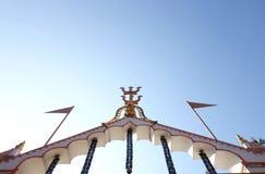 印地安寺庙词条 免版税图库摄影