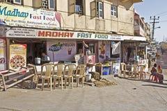 印地安快餐咖啡馆 免版税库存照片