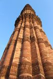 印地安纪念碑minar的Qutub 免版税库存照片