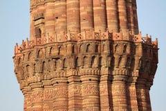 印地安纪念碑minar的Qutub 图库摄影