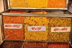 印地安美味混合物Namkeen 免版税图库摄影