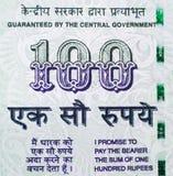 印地安货币宏观射击  库存图片