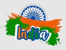 印度共和国天 10 eps 国家独立天 印度旗子颜色 商标和卡片传染媒介例证 免版税库存图片