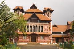 印度博物馆纳皮尔视图 免版税库存照片