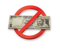 印度卢比的停止流通500货币笔记变得inval 免版税库存照片